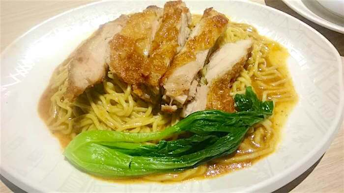 Clementi Xin Wang Cafe Chicken Cutlet with Curry Ramen