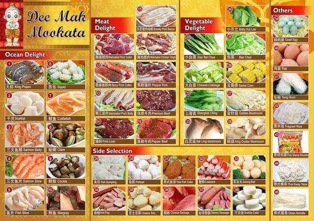 Dee Mak Mookata Food Menu