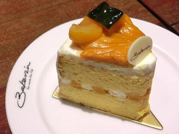 Bakerzin Pumpkin Chiffon