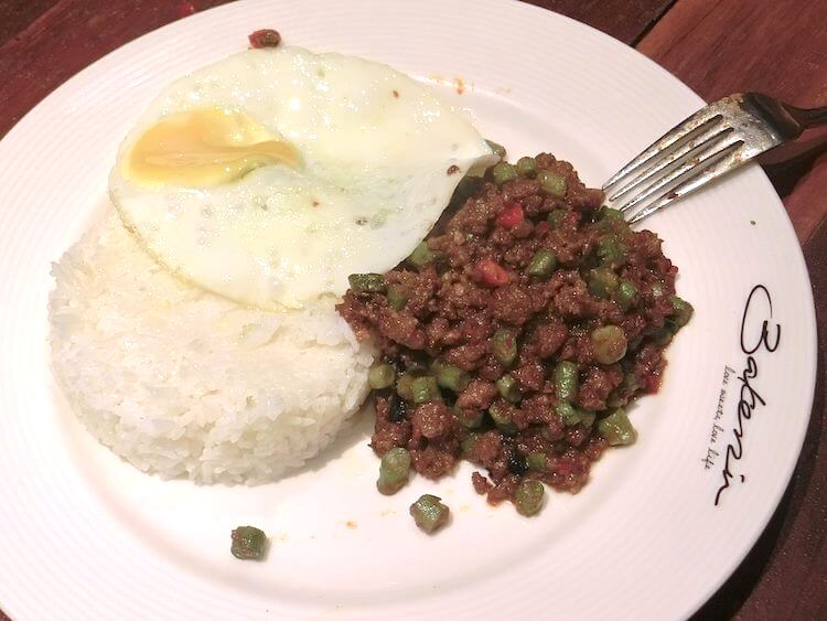 Bakerzin Thai Pork Rice