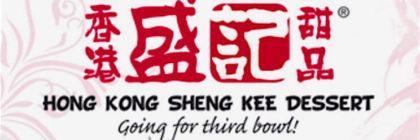 Hong Kong Sheng Kee Dessert Food Review