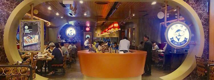 Shu Jiang Grilled Fish Restaurant Food Review